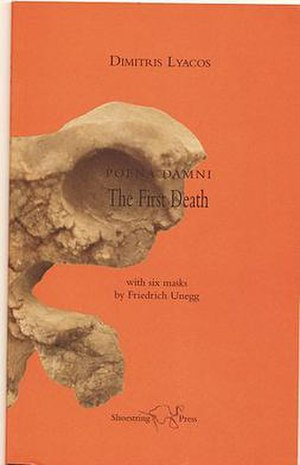 The First Death - Cover of Dimitris Lyacos' The First Death, First English Edition