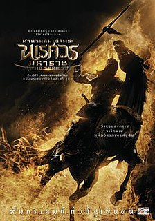 <i>The Legend of King Naresuan: The Series</i>