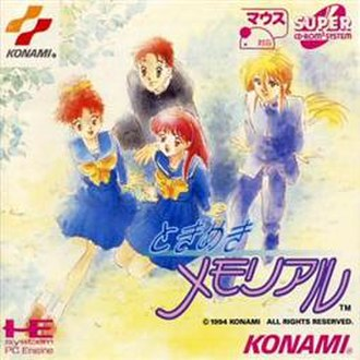 Tokimeki Memorial - Cover of the original PC Engine CD version