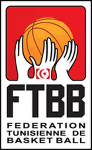 Tunisia national basketball team - Image: Tunisia Basketball Federation