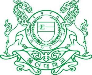 University of Ulsan - Image: University of Ulsan Seal