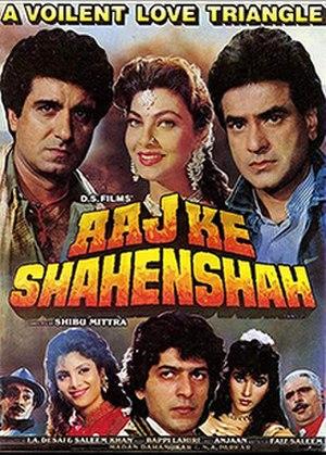 Aaj Ke Shahenshah - VCD Cover