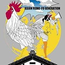 Asian Kungfu Generation After Dark 56