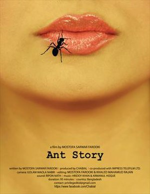 Ant Story - Ant Story