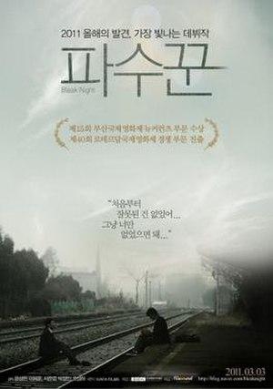 Bleak Night - South Korean poster