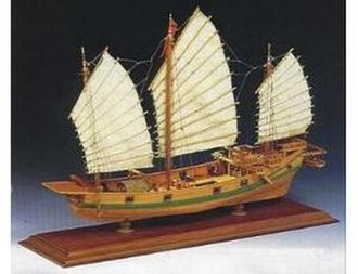 Battle of Ty-ho Bay - A model of an eight gun pirate junk.
