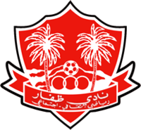 Dhofar Club.png