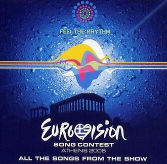 Eurovision Song Contest 2006 - Image: ESC 2006 album cover