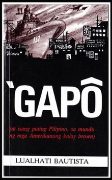 Gapo by Lualhati Bautista Bookcover.jpg
