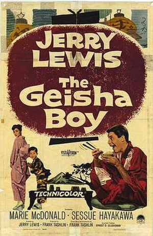 The Geisha Boy - Image: Geishaboy