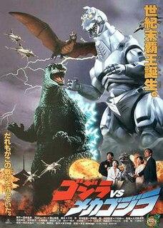 <i>Godzilla vs. Mechagodzilla II</i> 1993 film by Takao Okawara