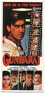 <i>Gundaraj</i> 1995 Indian film