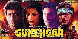 <i>Gunehgar</i> 1995 Indian film directed by Vikram Bhatt
