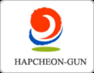 Hapcheon County - Image: Hapcheon logo