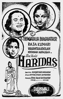 <i>Haridas</i> (1944 film) 1944 Indian film