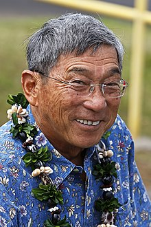 Harry Kim, Mayor of Hawaii County.jpg