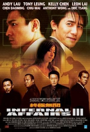 Infernal Affairs III - Publicity poster