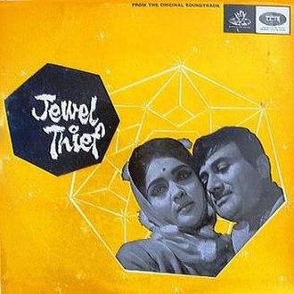 Jewel Thief (1967) DM - Dev Anand, Vyjayanthimala, Ashok Kumar, Tanuja, Helen, Anju Mahendru, Nasir Hussain (II), D K Sapru, Samson