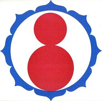 Jidokwan - Image: Jidokwan logo red blue 1