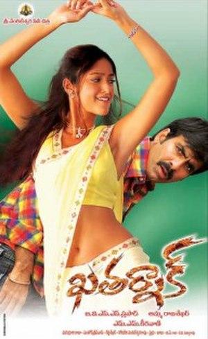 Khatarnak - Image: Khatarnak Film Poster