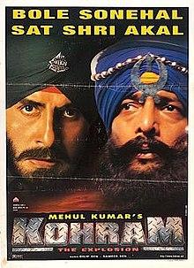 Kohram (1999) SL DM - Amitabh Bachchan, Nana Patekar, Tabu, Danny Denzongpa, Jayapradha, Ayesha Jhulka, Kabir Bedi, Jackie Shroff, Mukul Dev