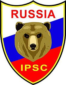 Logo of the Russian Federation of Practical Shooting.jpg