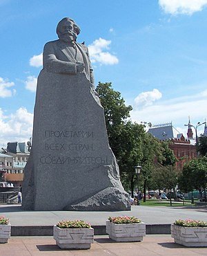 "Memorial to Karl Marx in Moscow. The inscription reads ""Пролетарии всех стран, соединяйтесь!"" (Proletarians of all countries unite!)"
