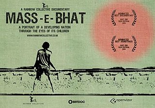 <i>Mass E Bhat</i> 2014 British film