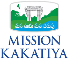 mission kakatiya essay in telugu
