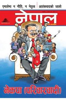 Nepal Magazine - Wikipedia