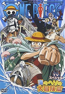 one piece television