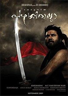 rajadhi raja malayalam movie mp3 songs download