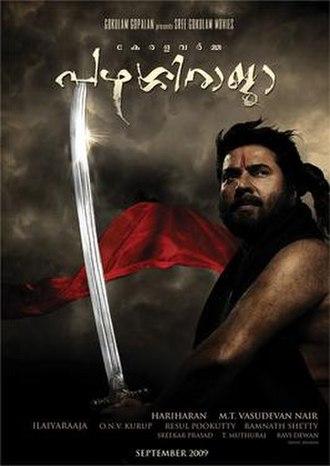 Kerala Varma Pazhassi Raja (film) - Theatrical poster