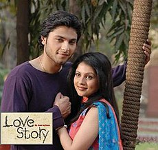 "promotional logo image of ""Love Story""."