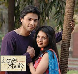 Love Story (Indian TV series) - Wikipedia