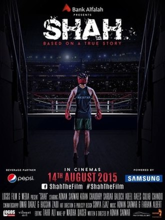 Shah (film) - Theatrical release poster