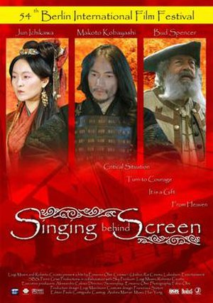Singing Behind Screens - Image: Singing Behind Screens