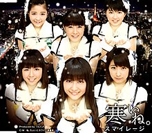 Smileage - Samui ne (Regular Edition, HKCN-50263) cover.jpg