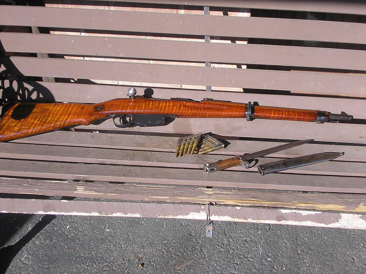 File:Steyr Mannlicher M95 30 Carbine JPG - Wikipedia