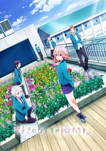 The Moment You Fall in Love, one of the best romantic anime movies