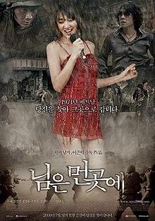 Sunny 2010 (korean movie 2011) 써니 @ hancinema:: the.