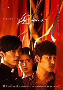 <i>The Guest</i> (TV series) 2018 South Korean television series