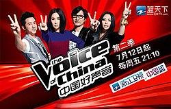 The Voice of China (season 2) - Wikipedia