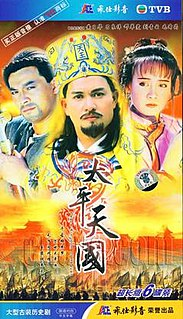 <i>Twilight of a Nation</i> Hong Kong TV series based on the events of the Taiping Kingdom at the end of the Qing Dynasty in Chinese history produced by TVB in 1996