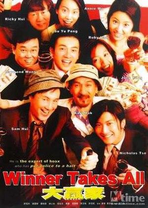Winner Takes All (2000 film) - Film poster