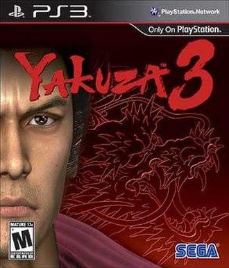 Yakuza 3 - Image: Yakuza 3 boxart
