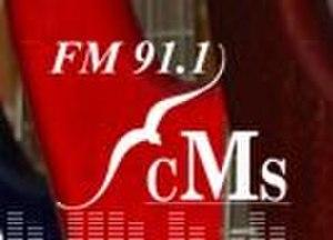 1CMS - Image: 1CMS radio logo