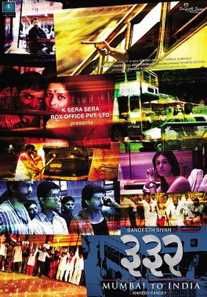 332 Mumbai to India - Promotional poster