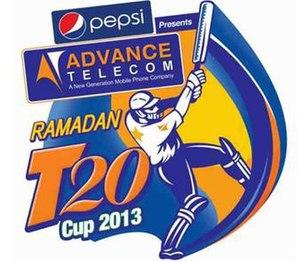 2013 Ramadan T20 Cup - Image: Advance Telecom Ramadan T20 Cup