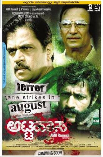 Attahasa - Promotional poster